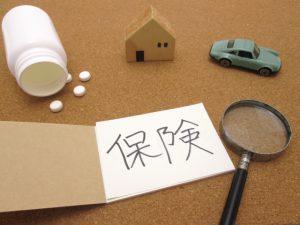 保険と書いた紙と虫眼鏡
